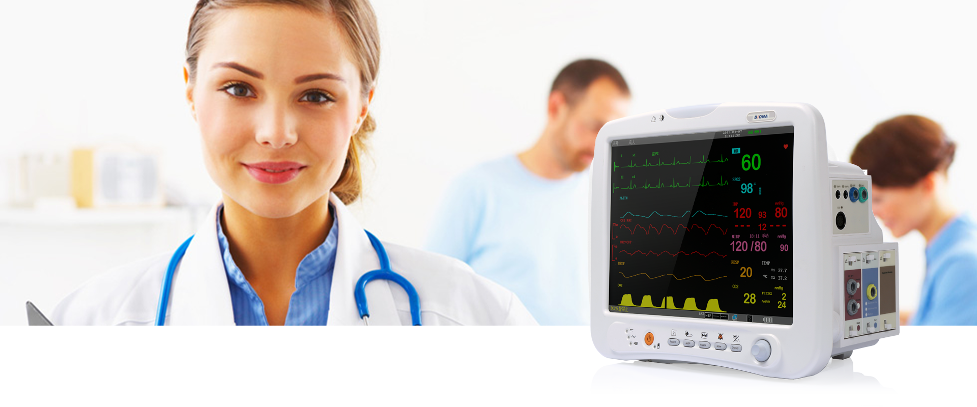 High-Informative-Patient-Monitor